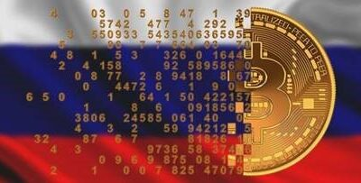Russian Commercial Bank issued the first crypto-backed personal loan
