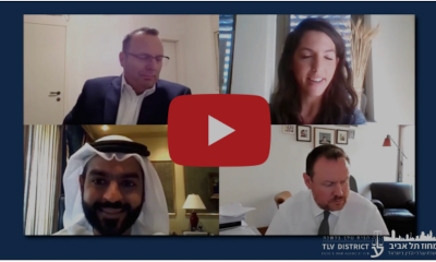 UAE & Israel opportunities – Webinar