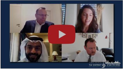 UAE & Israel opportunities – Webinar