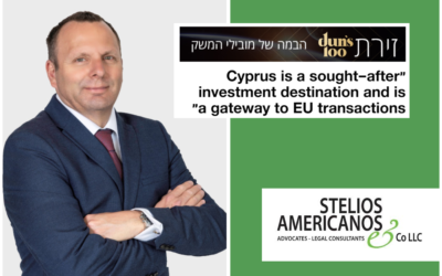 """Cyprus, an attractive investment destination and a Business gateway into the EU"" Podcast Interview (Hebrew)"