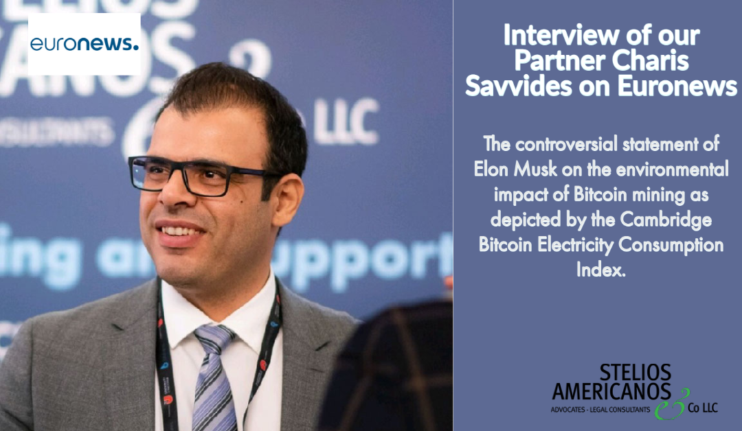 Interview of our Partner Charis Savvides on Euronews – Energy of Bitcoin Mining
